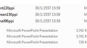 ลดขนาดไฟล์ PowerPoint ให้จิ๋วได้ในพริบตา