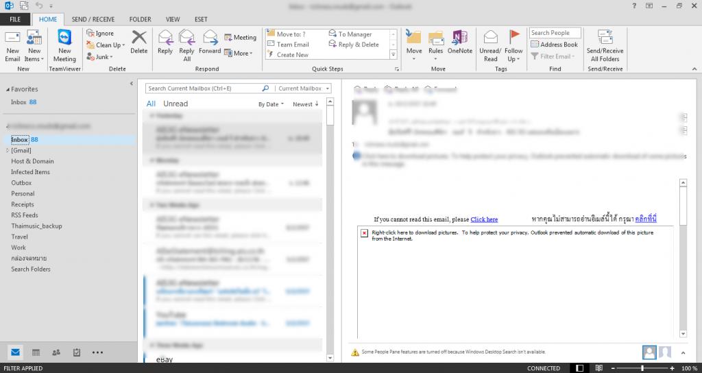 วิธีการใช้งาน Gmail งานร่วมกับ Outlook 2013