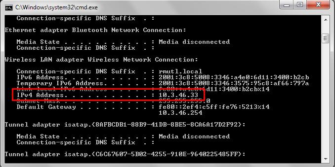 วิธีดู IP Address บนเครื่องคอมพิวเตอร์