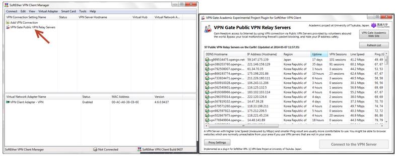 วิธีเปลี่ยน IP Address เป็นหมายเลข IP ต่างประเทศด้วย VPN ฟรี !!