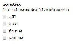 2014-11-20_112159