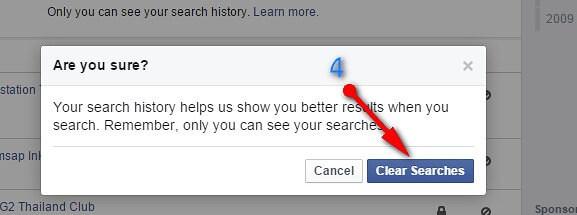 วิธีลบประวัติการค้นหา(Search) ใน Facebook