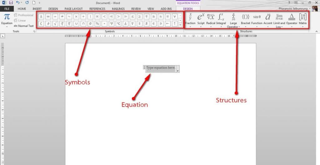 วิธีแทรกสมการทางคณิตศาสตร์ใน Word 2013