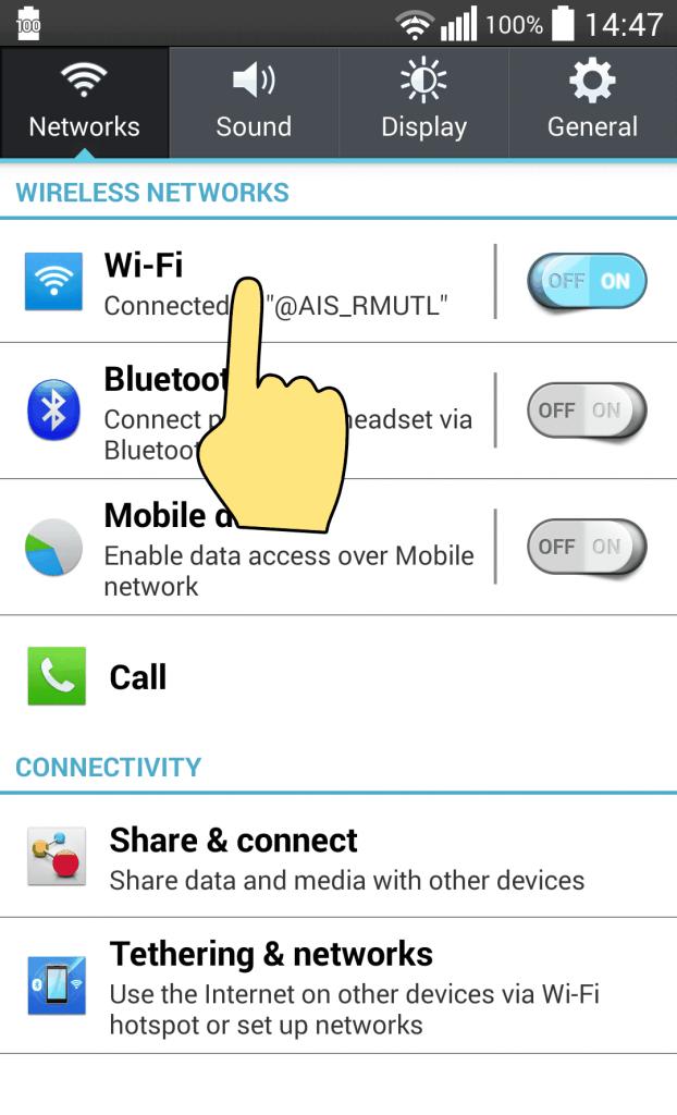 วิธีเปลี่ยน IP Address บนมือถือ Android