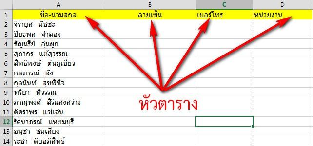 2015-03-20_104808