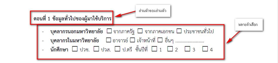 2015-09-07_102732