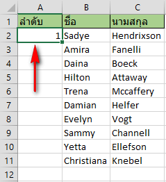 2015-12-25_100914